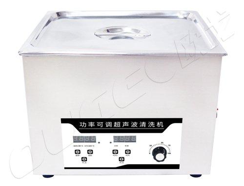 功率可调超声波清洗机